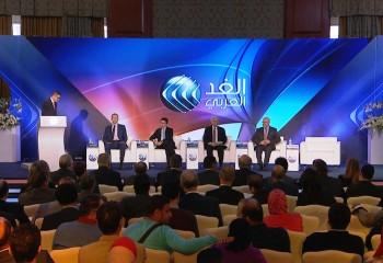 ملتقى الغد العالمي الأول 2015
